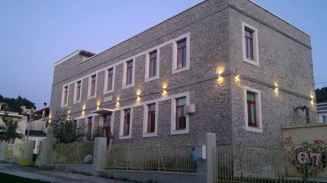Εκπληκτική μεταμόρφωση του 3ου Δημοτικού σχολείου στο Ναύπλιο