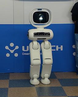 article on robotics technology