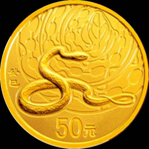 Rare Panda Coins Updates Chna Lunar Snake Coins Have Arrived