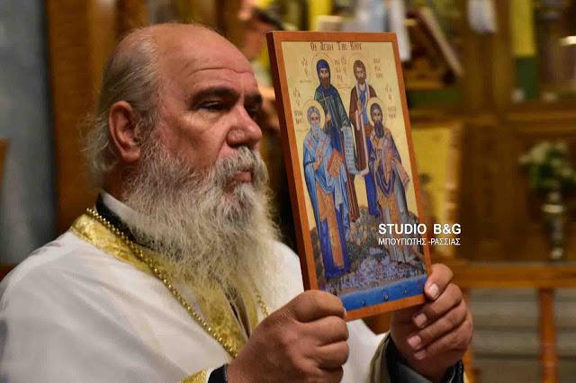 Η Νέα Κίος στην Αργολίδα τιμά τους Αγίους της (βίντεο)