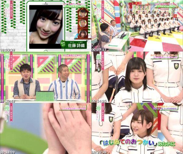 [TV-Variety] 欅って、書けない? – 2016.10.31 – #55