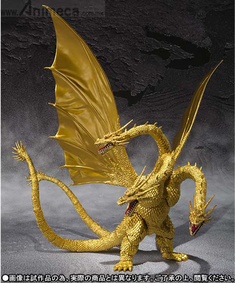 KING GHIDORAH Special Color Ver. FIGURE S.H.MonsterArts BANDAI