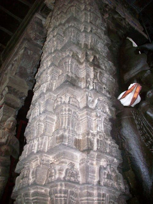 Avudaiyar Koil Pudukottai Tamil Nadu My Travelogue
