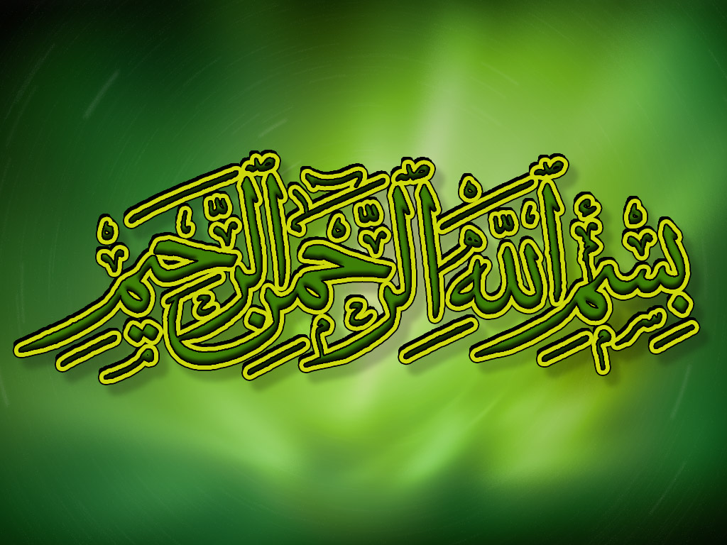 Most Beautiful Bismillah Wallpapers In HD Image Source From This