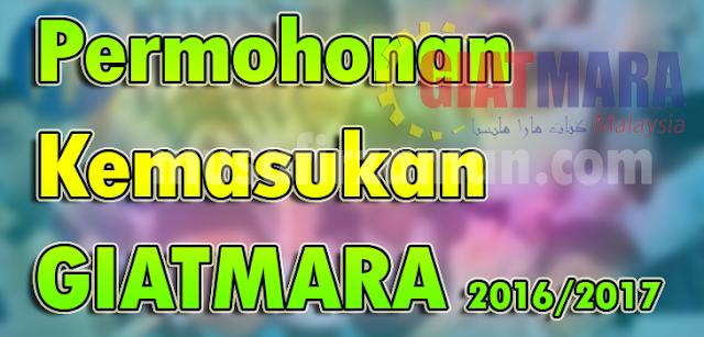 Permohonan Kemasukan GIATMARA 2016 secara online.png