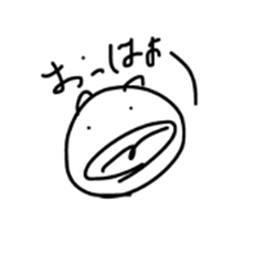 tomatoppp