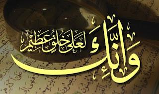 Model Kepemimpinan Rasulullah Saw, Teladan bagi Pemimpin Muslim