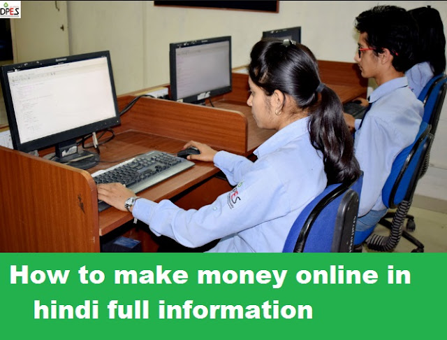 how to make money online in hindi full information