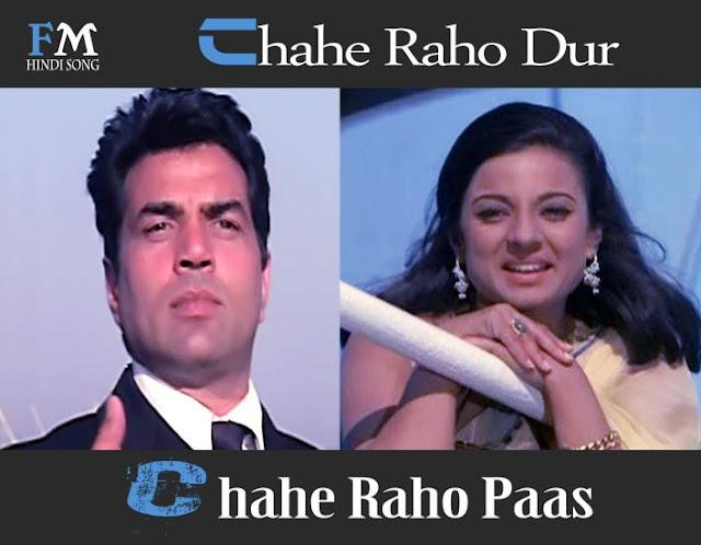 Chahe-Raho-Dur-Chahe-Raho-Paas-Do-Chor-(1972)