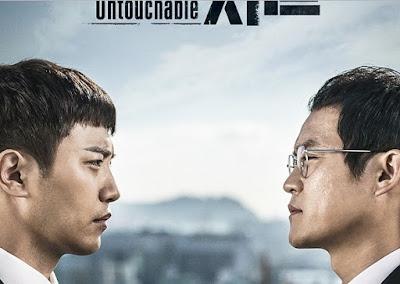 Untouchable ซับไทย EP1 – EP16 [จบ]