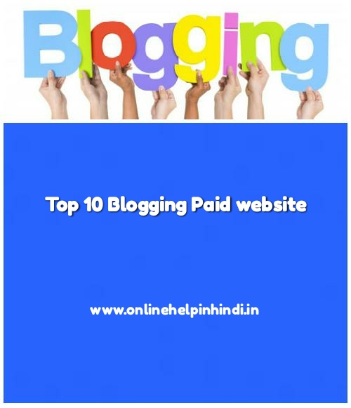 Top-10-Blogging-Paid-websites