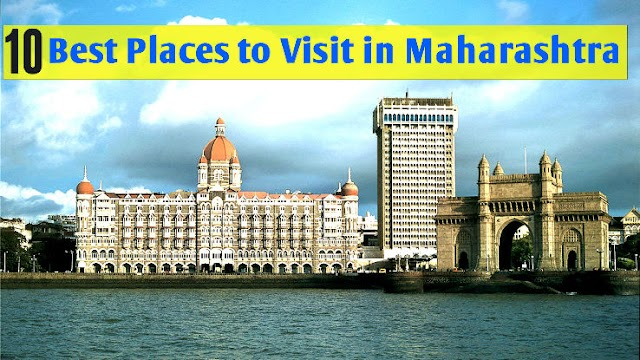 Maharashtra State Tourist Place to Visit
