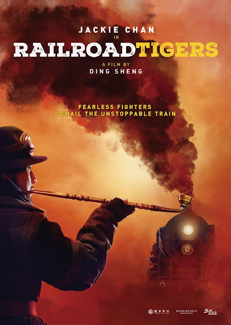 Raiload Tigers (2016)