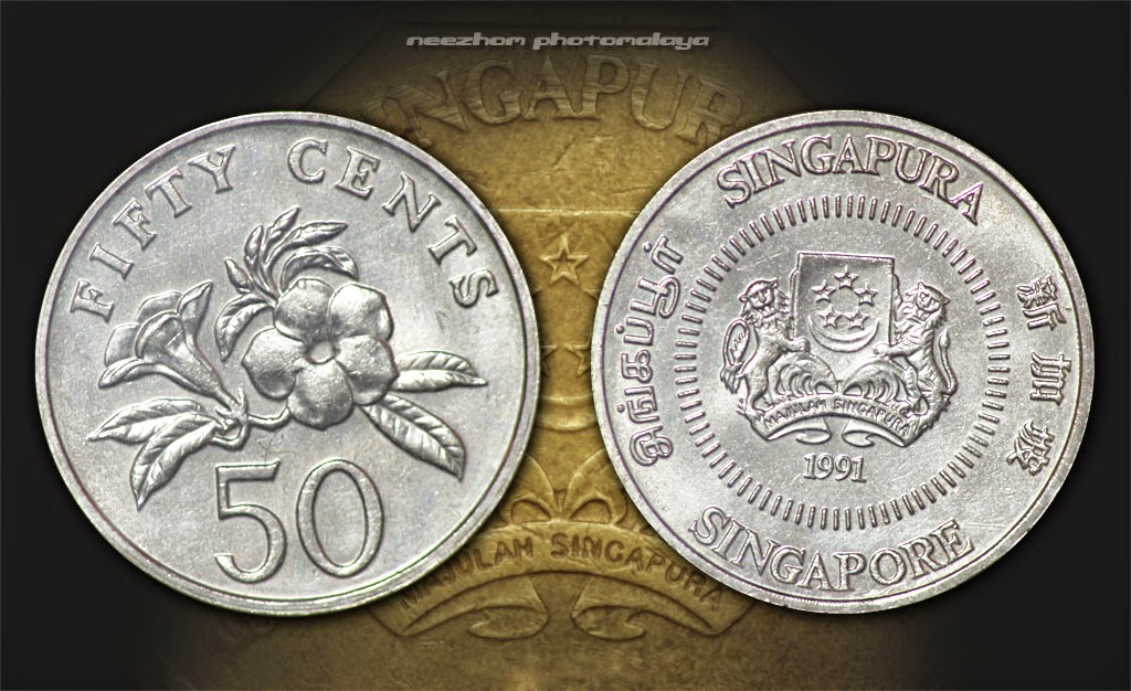 Singapore coin 50 cents 1991