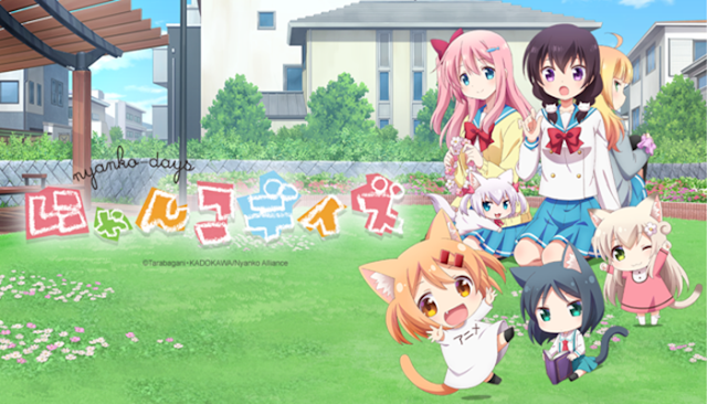 Download Nyanko Days Subtitle Indonesia [Batch]