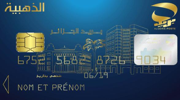 بطاقة, الدفع, الالكتروني, بريد, الجزائر, حساب, بريدي, موقع, انترنت, الذكية, الرمز, البريدي, المركز, ccp ,dz ,la poste