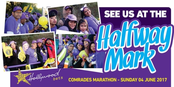 Hollywoodets Halfway Mark - Comrades Marathon 2017
