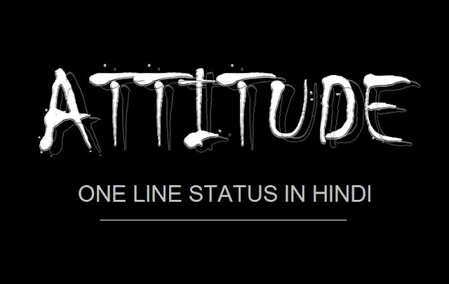 50 Best One Line Status In Hindi