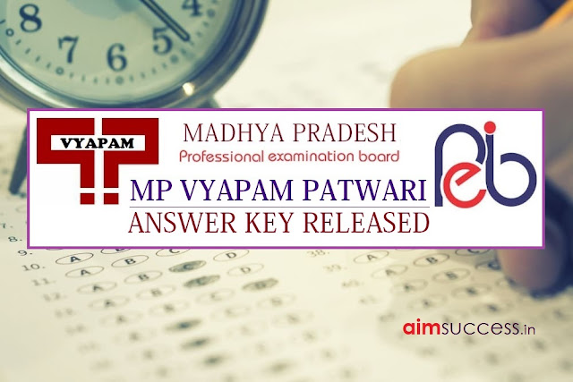 MP Vyapam Patwari Answer Key Released Download Pdf
