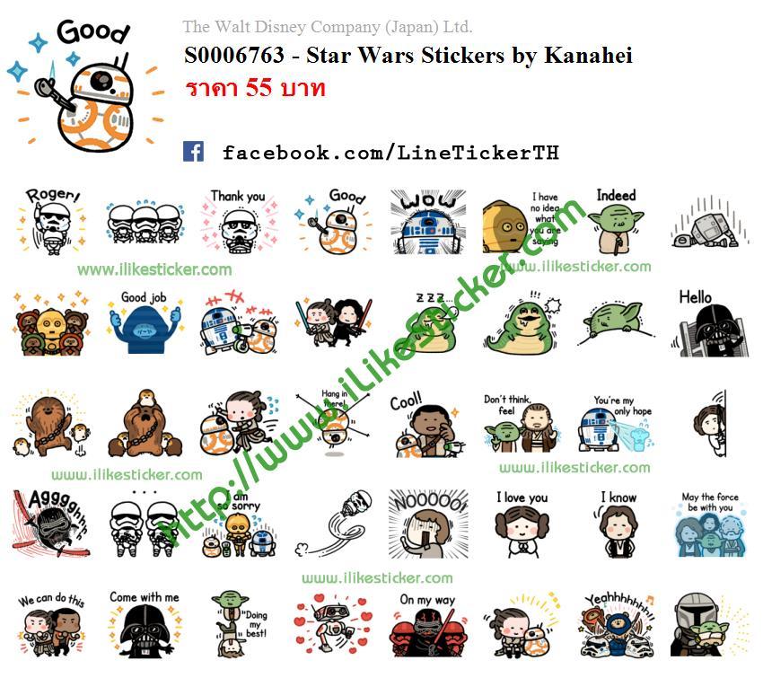 Star Wars Stickers by Kanahei