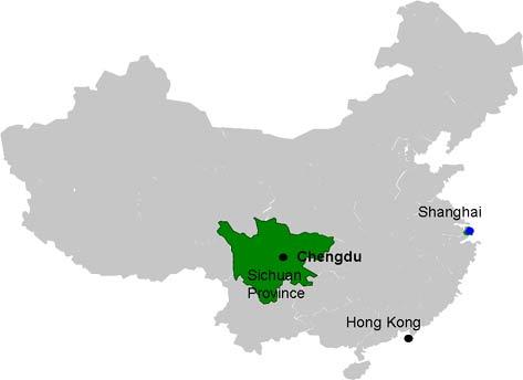 Chengdu Sichuan My Chinese Notebook