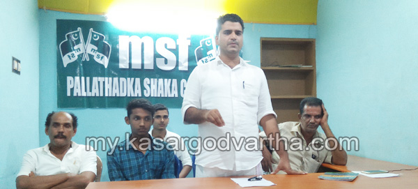 Kerala, News, Kasargod, Pallathadukka, MSF, Muslim League conference; MSF propaganda convention conducted.