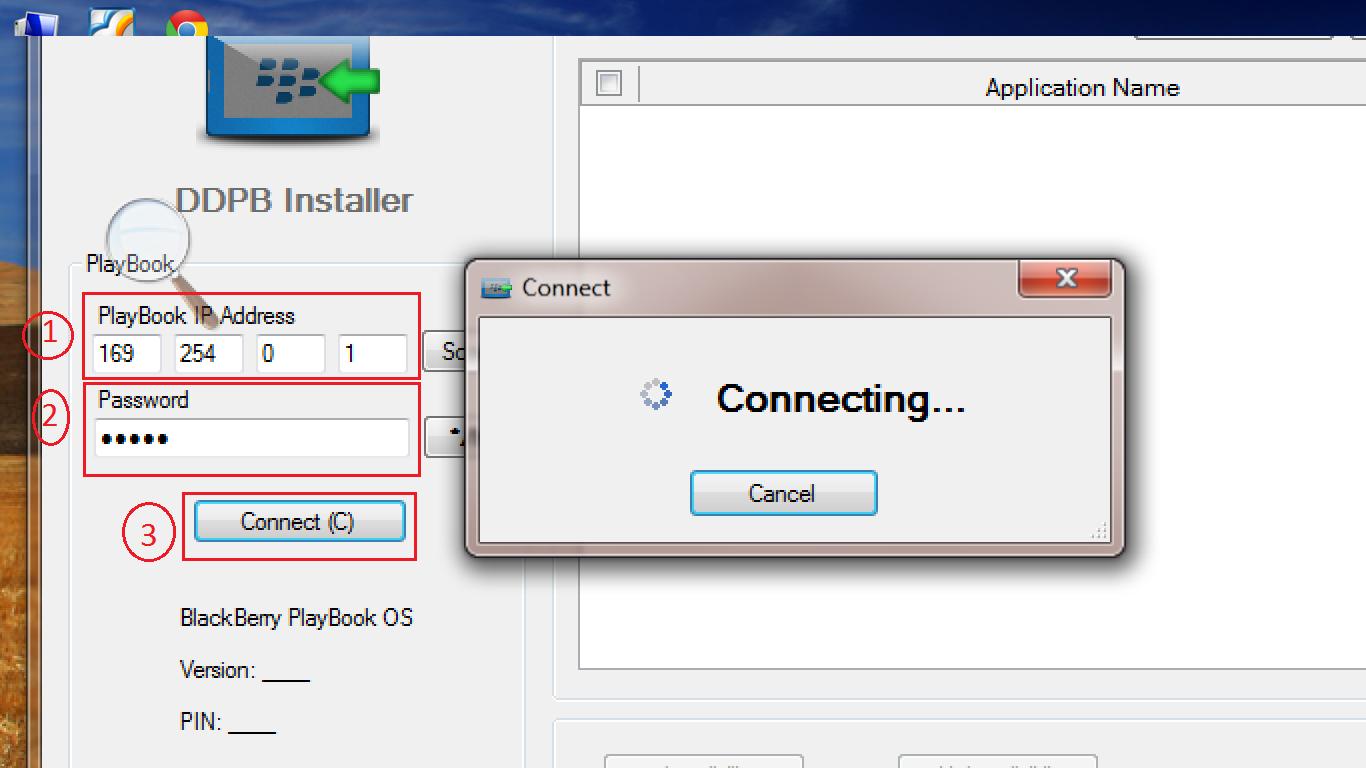 ddpb installer