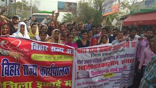 karypalak-sahayak-strike-madhubani