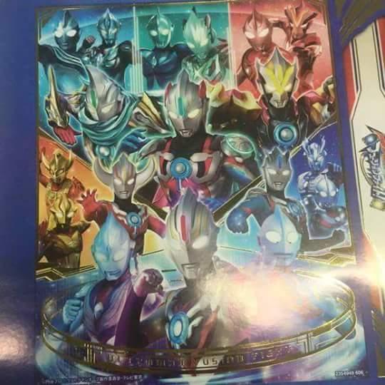 Harits Tokusatsu: Ultraman Orb : New Forms