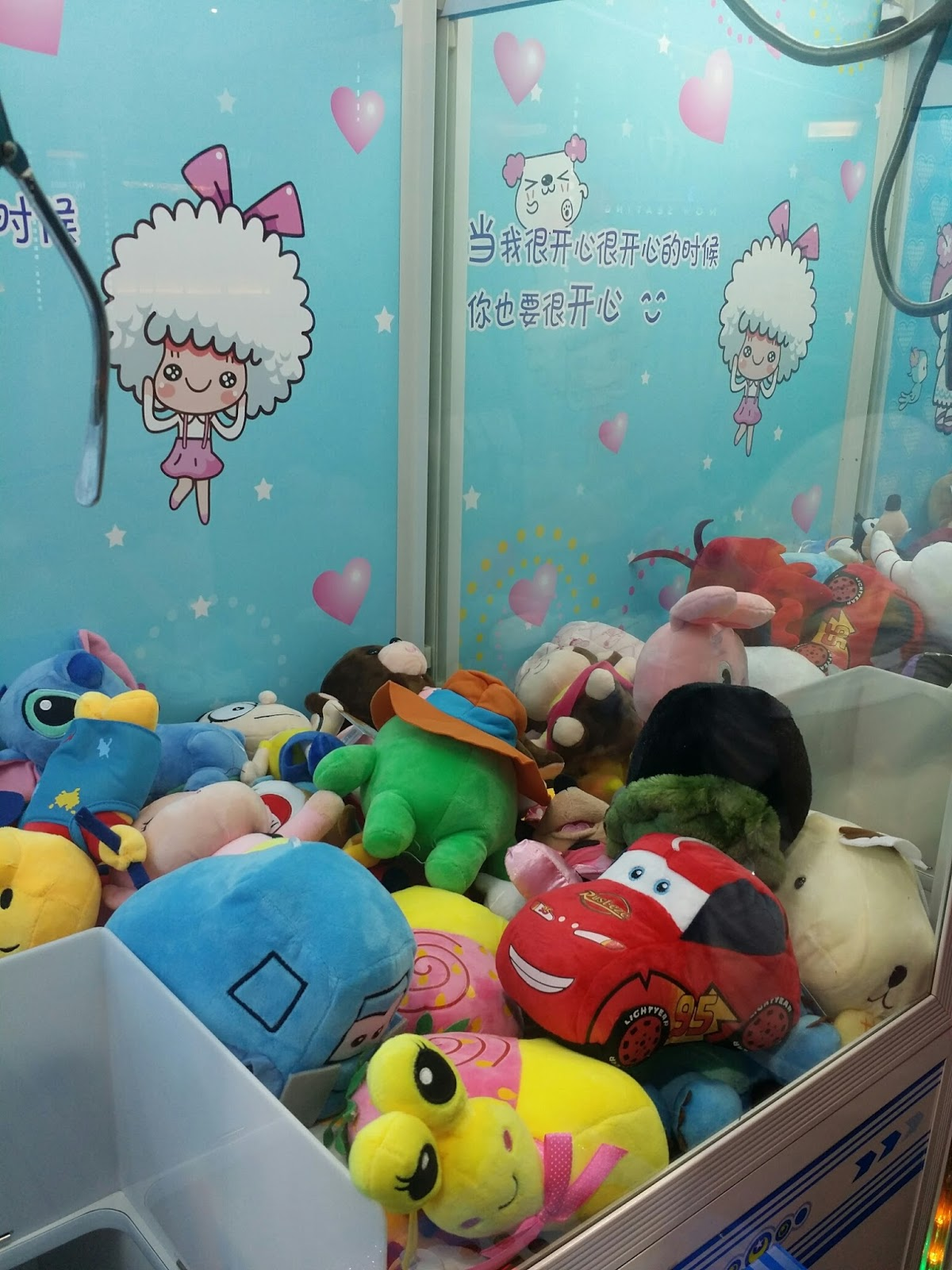 claw machine to play