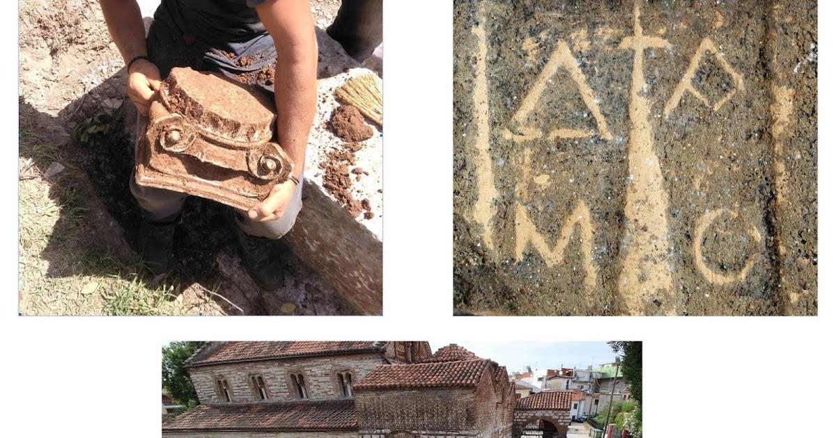 Άρτα: Η ανασκαφή στον αύλειο χώρο της Αγίας Θεοδώρας,έφερε στο φως εξαιρετικά στοιχεία για την Αρχαία Αμβαρκία