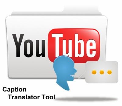 كيفية إضافة الترجمة على فيديوهات اليوتيب