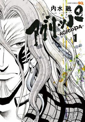 アグリッパ-AGRIPPA- 第01巻 raw zip dl