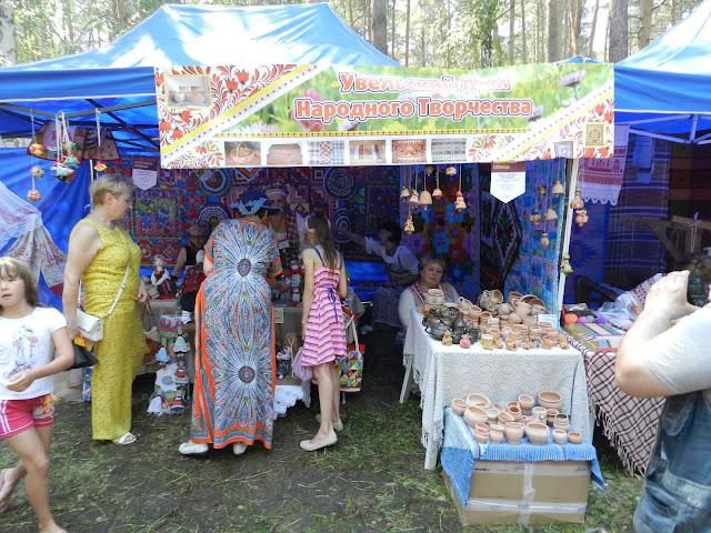 Увельский дом народного творчества на Бажовском фестивале