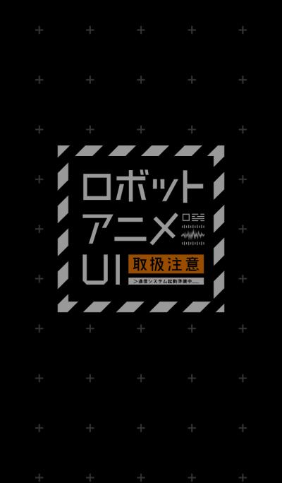 Robot Anime UI