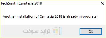 Download Camtasia Studio Apk