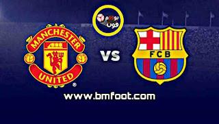 أهداف و ملخص مباراة برشلونة ضد مانشستر يونايتد كاملة إياب ربع نهائي دوري ابطال اوروبا