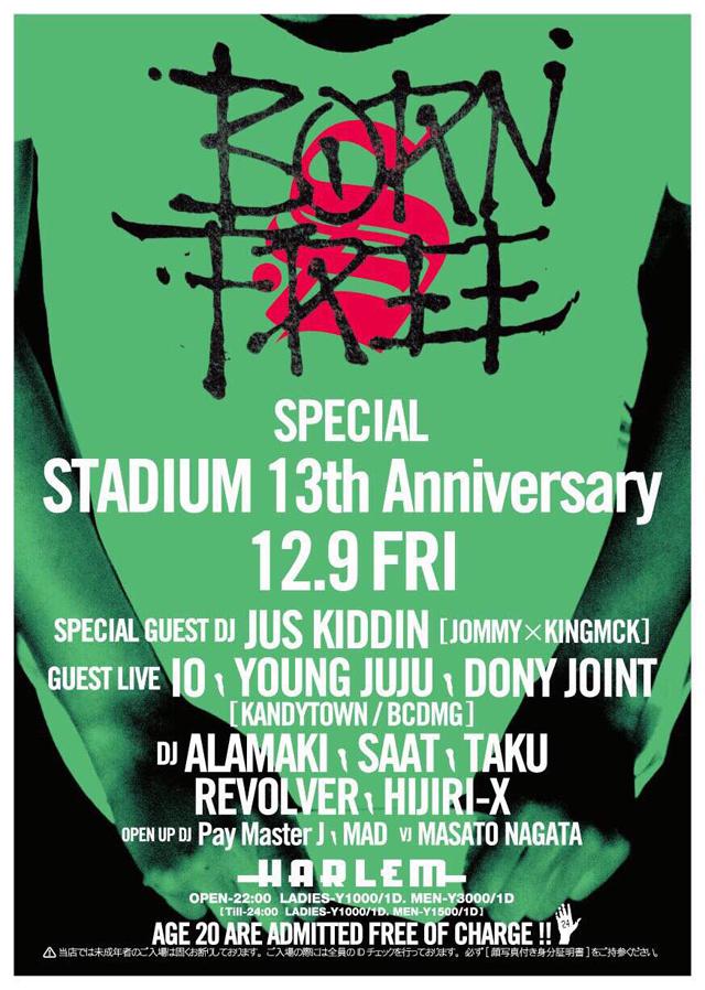 bornfreestadium13thanniversarypartyスタジアム13周年パーティーclubharlemハーレム渋谷