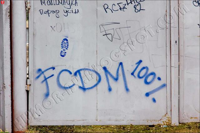 FCDM и 14/88