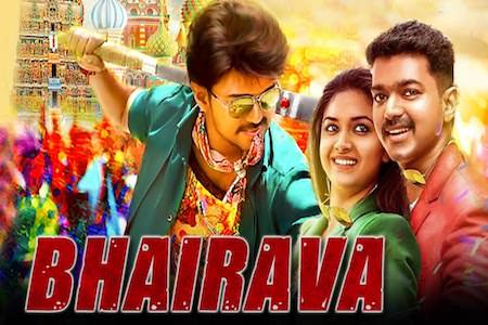 Bhairava 2017 HDRip 400MB Full Hindi Dubbed Movie 480p Watch Online Full Movie Download bolly4u