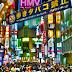 10 εντυπωσιακές πληροφορίες για την ιαπωνική κουλτούρα