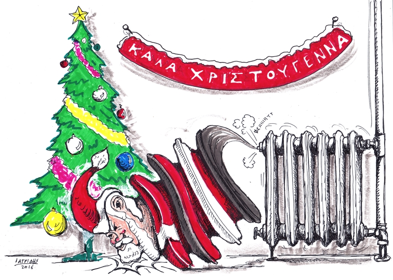 Αποκαλυπτικό: Νέες έρευνες  δείχνουν ότι δεν υπάρχει Άγιος Βασίλης