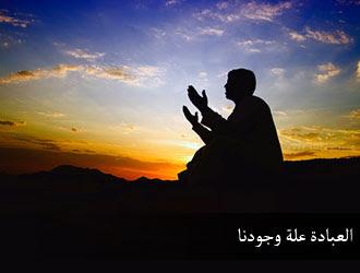 Kiat Menghidupkan Lailatul Qadr.