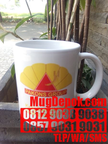 COFFEE MUG WITH DIGITAL THERMOMETER BEKASI