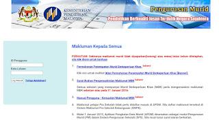 APDM aplikasi pangkalan data murid