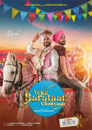 Vekh Baraatan Challiyan 2017 HDRip 350Mb Full Punjabi Movie Download 480p Watch Online Free bolly4u