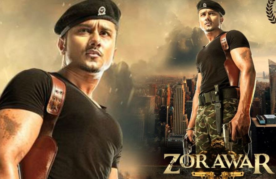 Complete cast and crew of Zorawar (2016) bollywood hindi movie wiki, poster, Trailer, music list - Yo Yo Honey Singh, Gurbani Judge, Movie release date 6 May, 2016