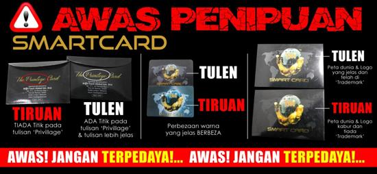 Smart Card Jimat Elektrik Petrol