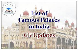 List of Famous Palaces in India-SBI Clerk Mains Special