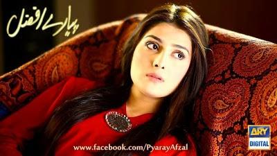 Online Dramas and Education News: Pyaray Afzal By Ary ...